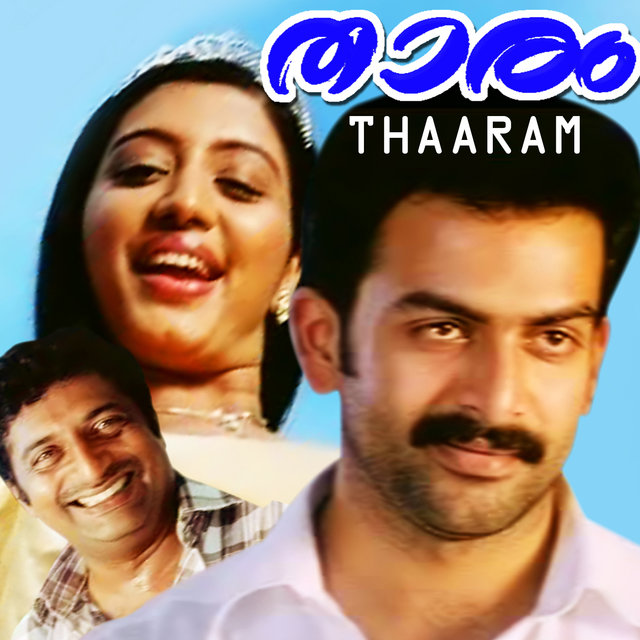 Thaaram (Original Motion Picture Soundtrack)