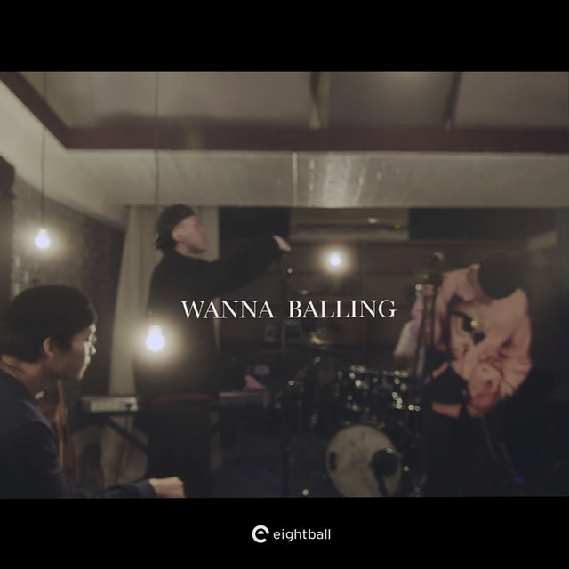 Wanna Balling ft. Goldfish Brain (feat. Goldfish Brain)