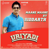 Maane Maane (Unplugged Version) [From