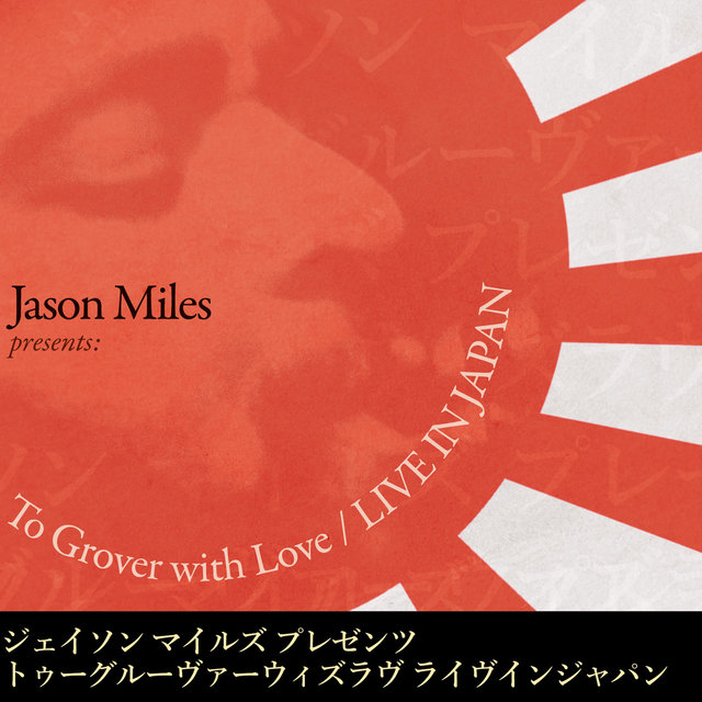 To Grover with Love (feat. Andy Snitzer, Eric Darius, Gerald Veasley, Nick Moroch, & Buddy Williams) [Live]