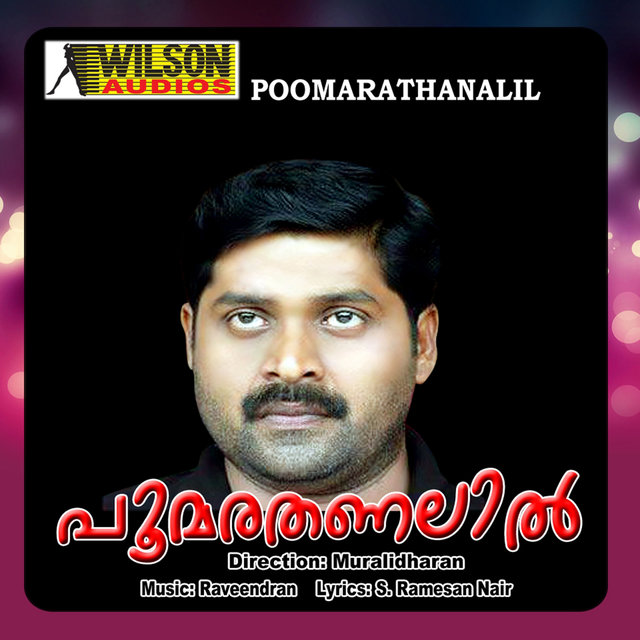 Poomarathanalil (Original Motion Picture Soundtrack)