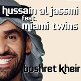 Boshret Kheir (feat. Miami Twins)
