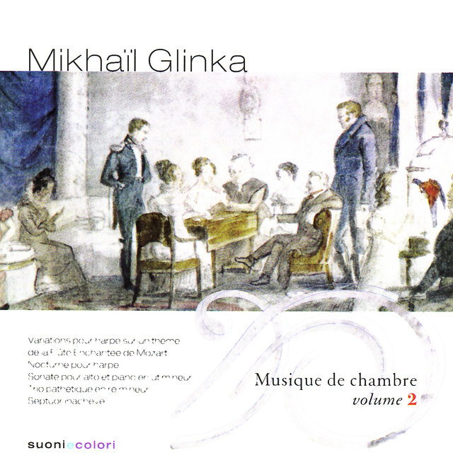 Glinka : Chamber Music, Vol. 2