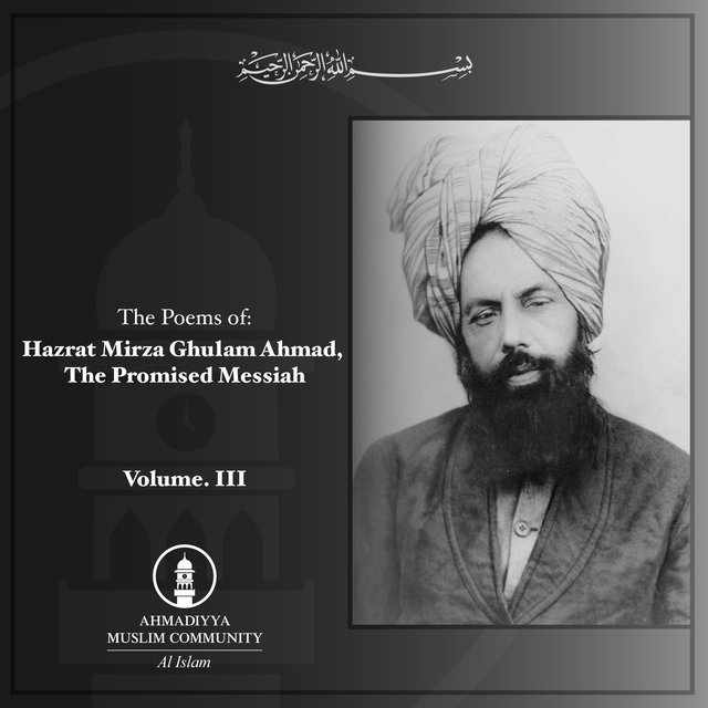 The Promised Messiah Vol. Ill