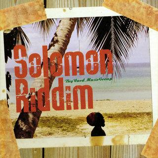 Solomon Riddim Instrumental – TIDAL