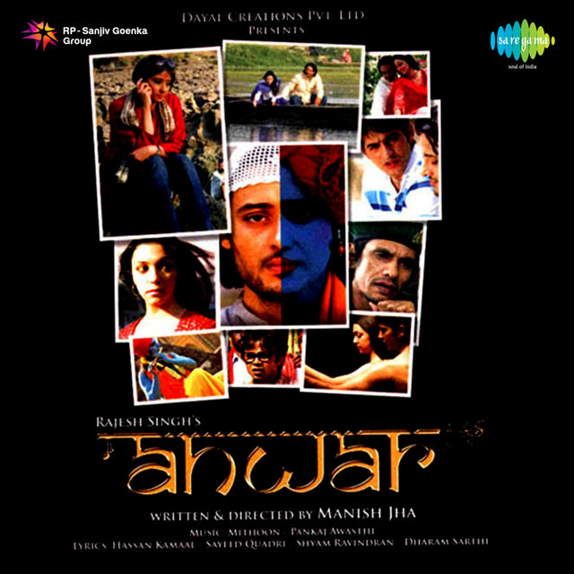 Anwar (Original Motion Picture Soundtrack)