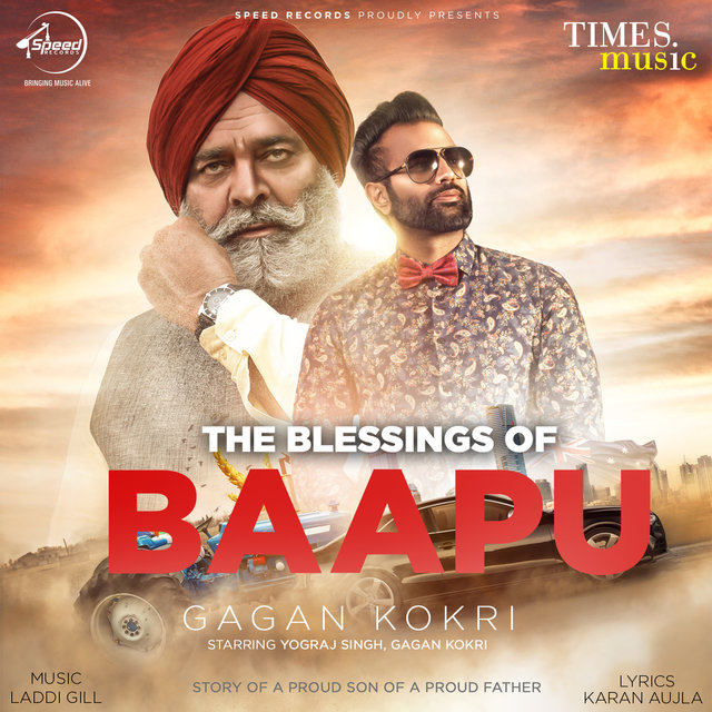 The Blessings of Baapu - Single
