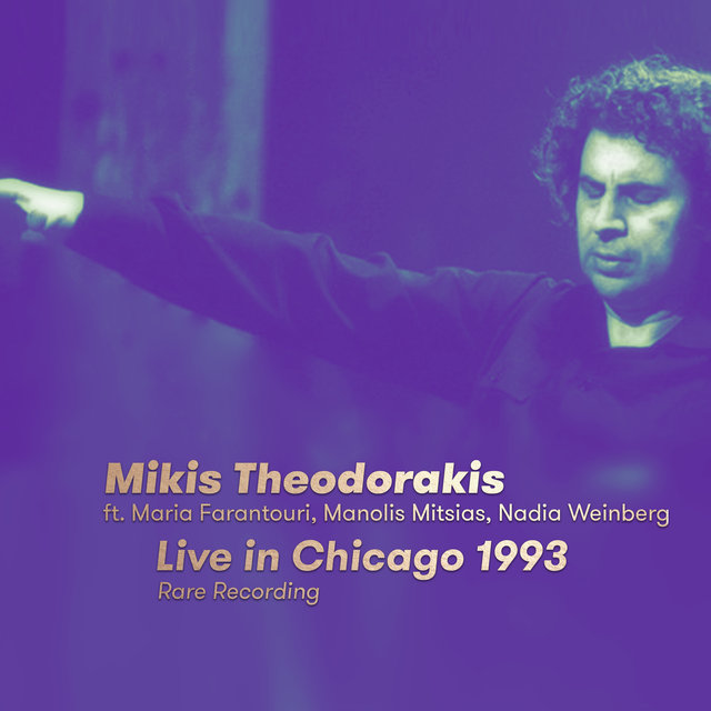 Live in Chicago 1993 (Rare Recording)