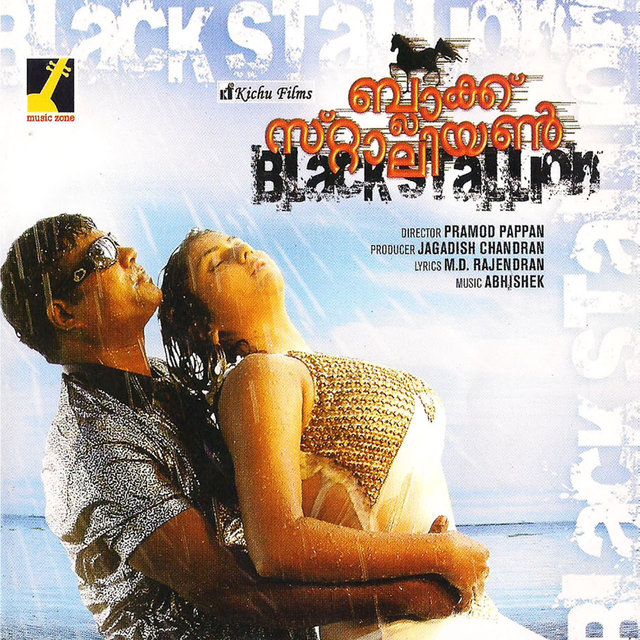 Black Stallion (Original Motion Picture Soundtrack)