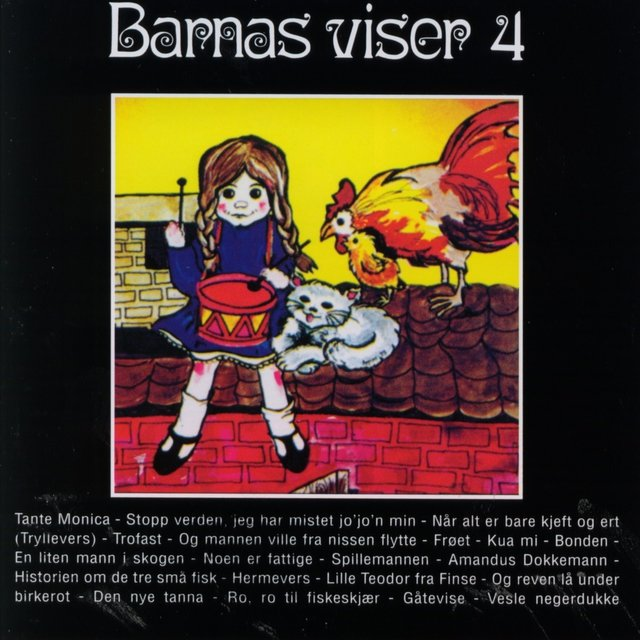 Cover art for album  by Barn I Studio