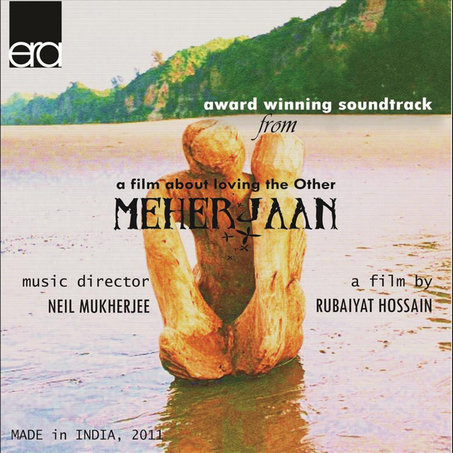 Meherjaan (Motion Picture Soundtrack)