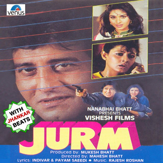 Jurm (With Jhankar Beats)