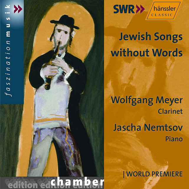 Meyer / Nemtsov: Jewish Songs Without Words