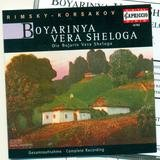 Boyarinya Vera Sheloga (The Noblewoman Vera Sheloga), Op. 54: Scene 1: Look Boyarishnya, dear, what a fine string of beads! (Vlas'yevna)