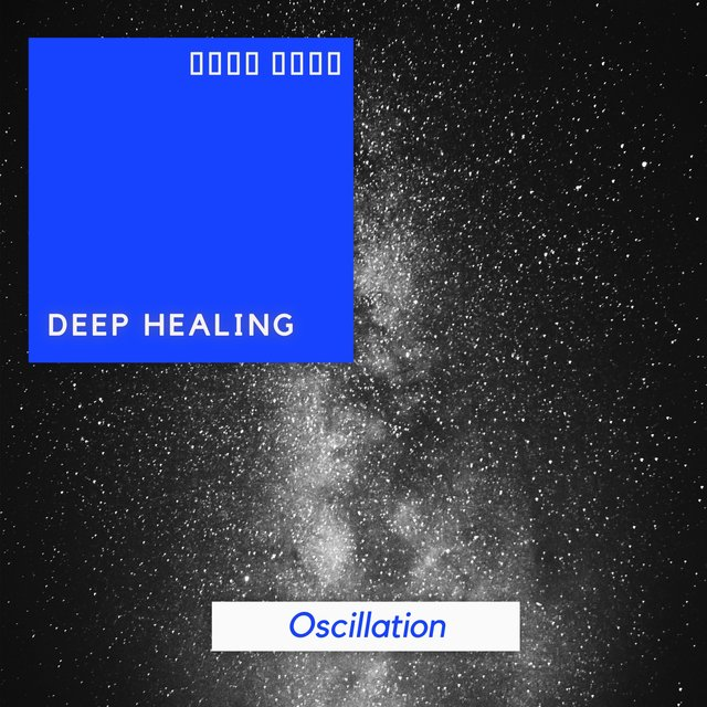 # 1 Album: Deep Healing Oscillation