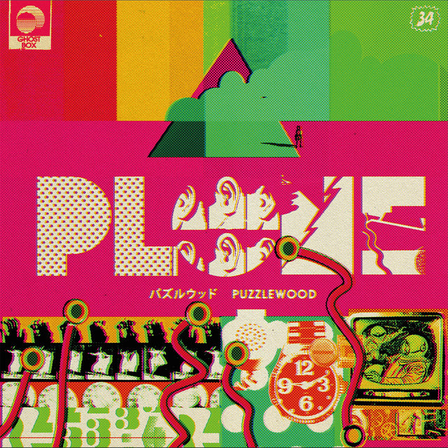Cover art for album Puzzlewood by Plone