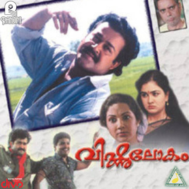 Vishnulokam (Original Motion Picture Soundtrack)