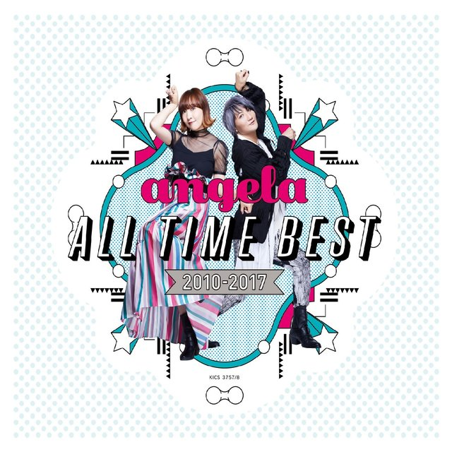 ALL TIME  BEST 2010 - 2017