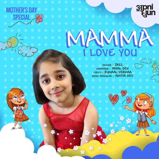 Mamma I Love You - Single
