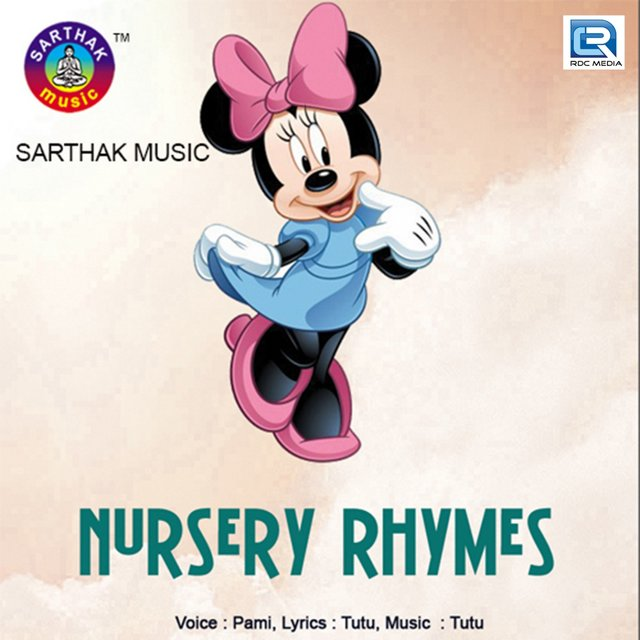 Nursery Rhymes - Oriya