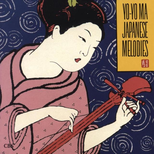 Japanese Melodies ((Remastered))
