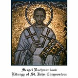 Liturgy of St. John Chrysostom, Op. 31: The Little Entrance. Come and Worship