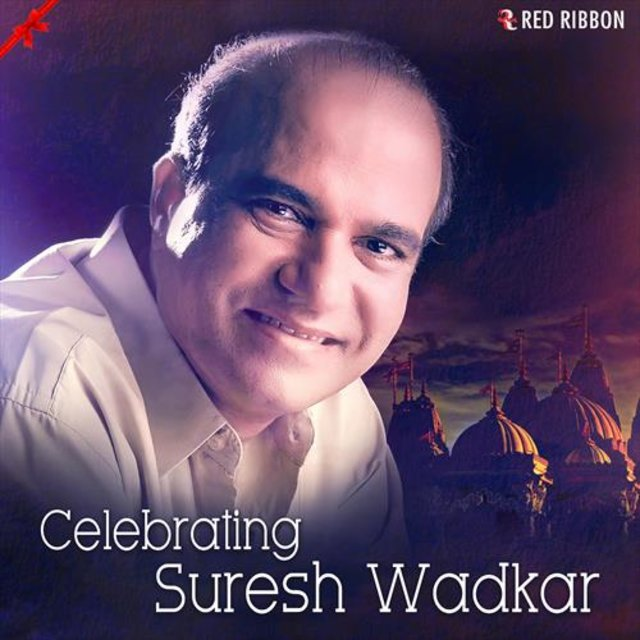 Celebrating Suresh Wadkar
