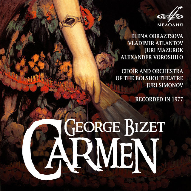Bizet: Carmen (Performed in Russian) [Live]