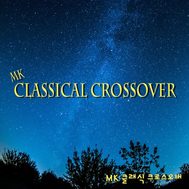 Mk Classical Crossover