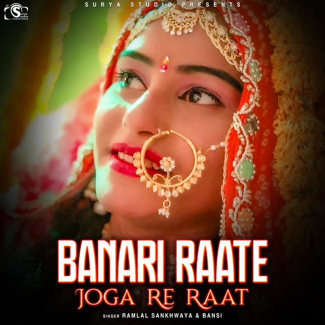Banari Raate Joga Re Raat - Single