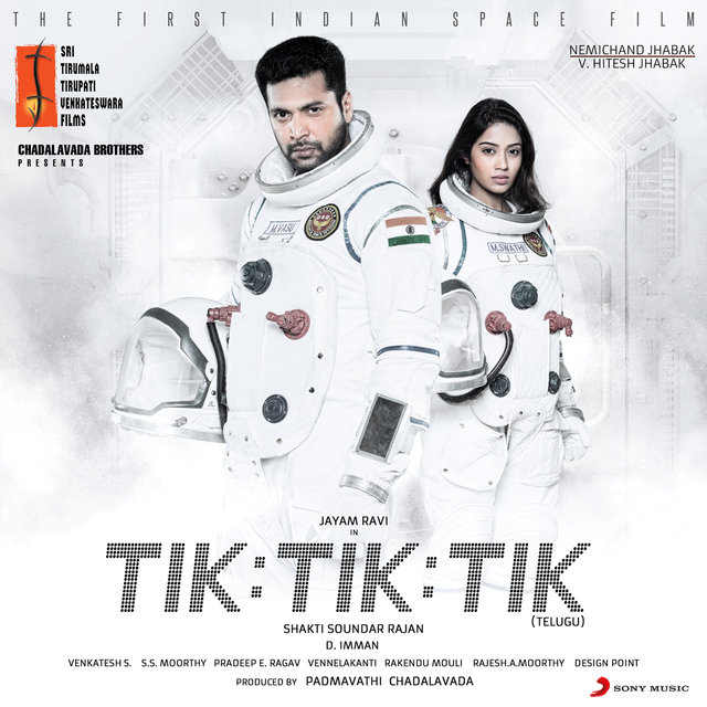 Tik Tik Tik (Telugu) [Original Motion Picture Soundtrack]