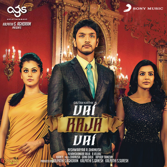 Vai Raja Vai (Original Motion Picture Soundtrack)