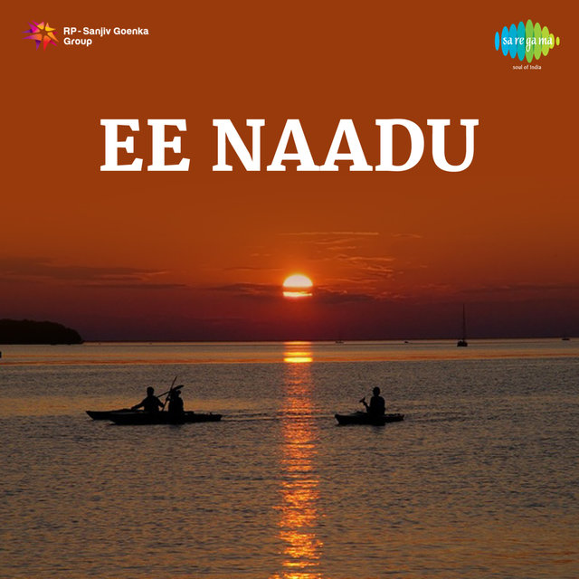 Ee Naadu (Original Motion Picture Soundtrack)