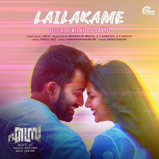 Lailakame (From