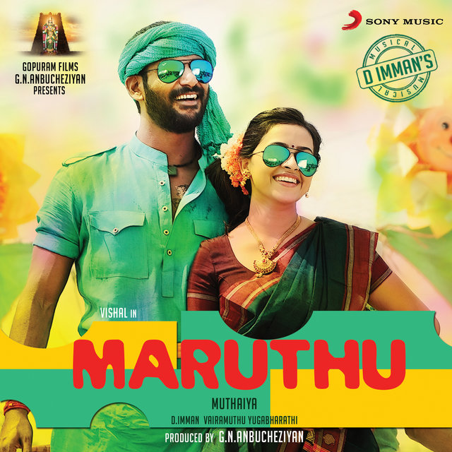 Maruthu (Original Motion Picture Soundtrack)
