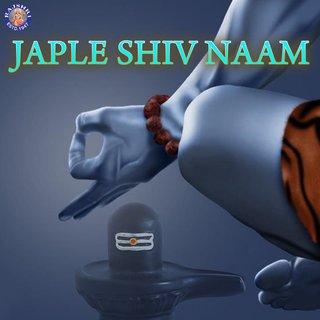 Sanjivani Bhelande – TIDAL