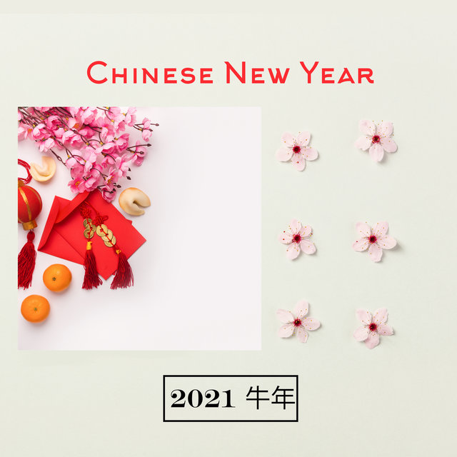 Chinese New Year 2021 牛年