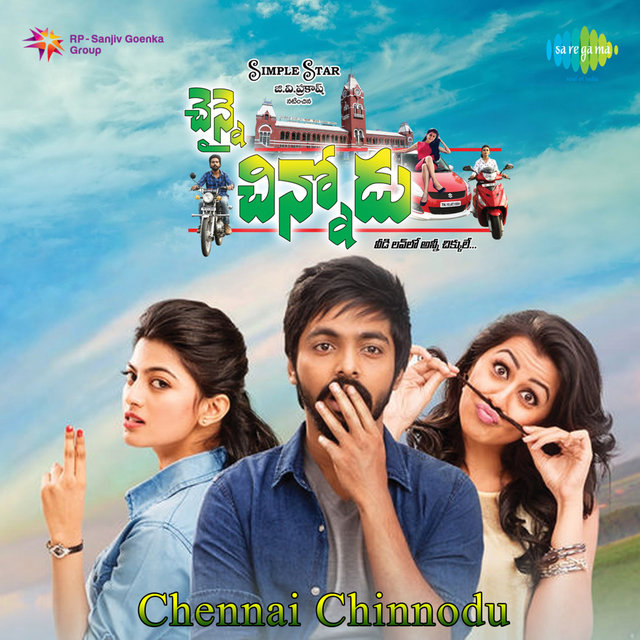 Chennai Chinnodu (Original Motion Picture Soundtrack)