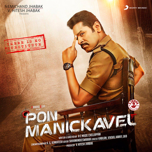 Pon Manickavel (Original Motion Picture Soundtrack)