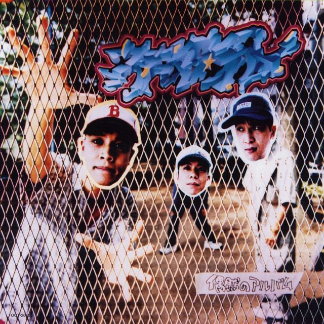 Guuzen No Album Standard Of 90'S
