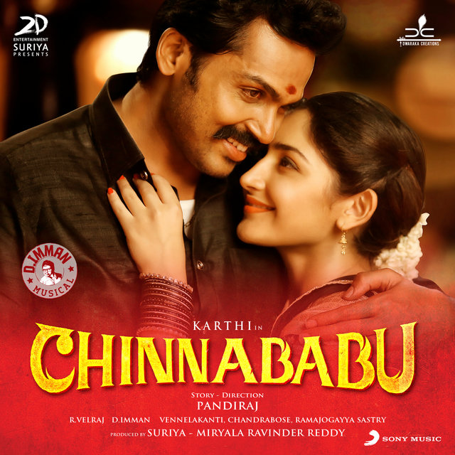 Chinnababu (Original Motion Picture Soundtrack)