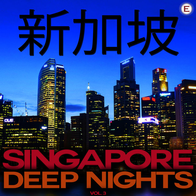 Singapore Deep Nights, Vol. 3