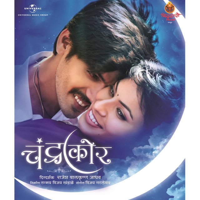 Chandrakor (Original Motion Picture Soundtrack)