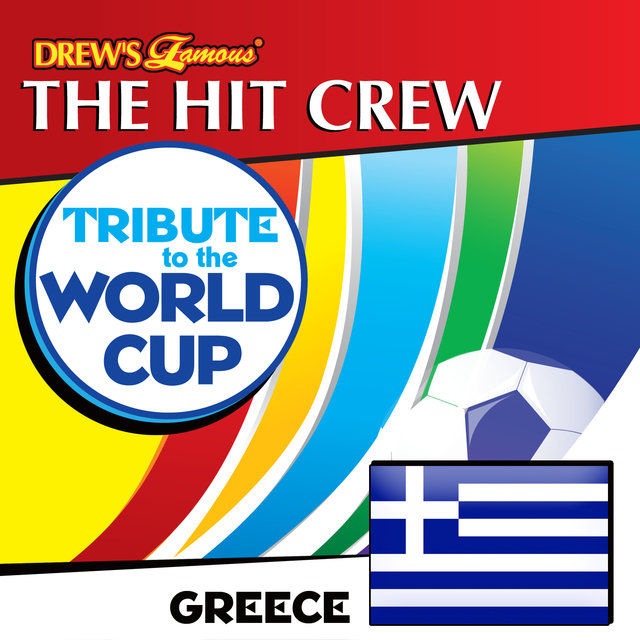 Tribute to the World Cup: Greece