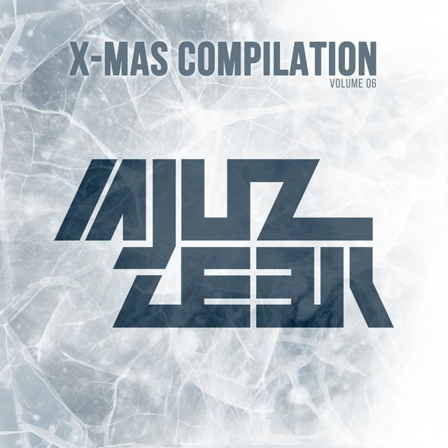 X-Mas Compilation, Vol.6