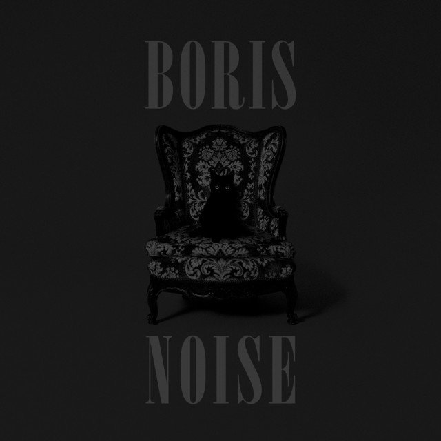 Noise (Deluxe Version)