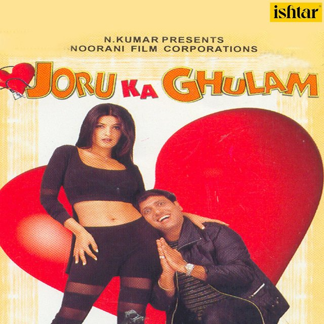 Joru Ka Ghulam (Original Motion Picture Soundtrack)