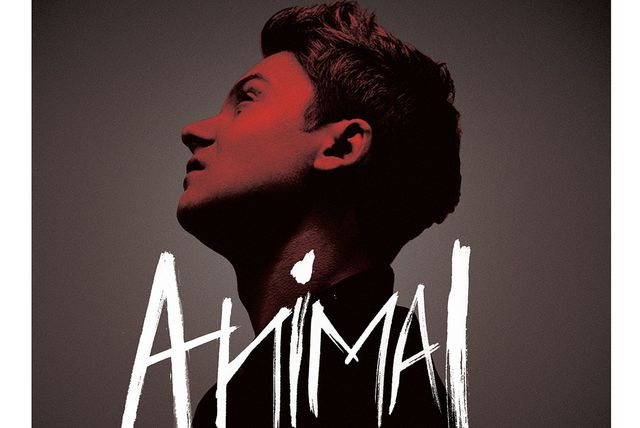 Animal (feat. Wiley)