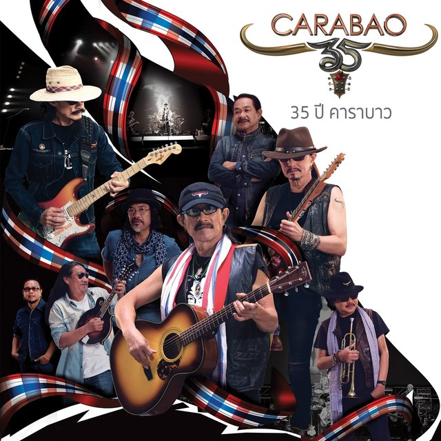 Carabao 35th Anniversary