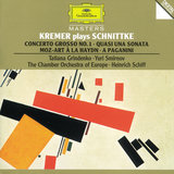 Schnittke: Concerto grosso no.1 (1976-77) - 4. Cadenza (without tempo marking)